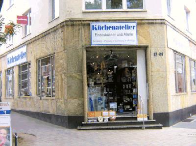 Firmeneintrag Von Kuchenatelier Ghd Gmbh In Ratingen
